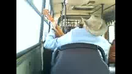 Дядка В Автобус 211 - Бургас