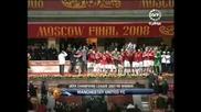 21.05 Кралят на Европа се казва Манчестър Юнайтед - Получаване на купата