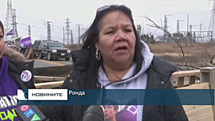 Масови протести и блокади в Канада срещу строежа на газопровод