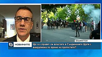 Трима полицаи от български произход са пострадали при безредиците в САЩ