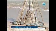 """Забраниха строителството на къмпинг """"Корал"""" - Новините на Нова"""