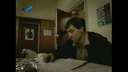 Mafia Bulgaria