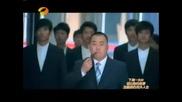 [ Eng Sub ] Meteor Shower / Liu Xing Yu - Епизод 1 - 1/2