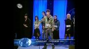 Music Idol 2 - Чавдар Горзев
