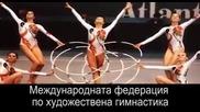 Видеото което всеки един Българин трябва да гледа !