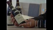 Продават на търг редки френски вина