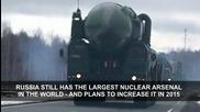 Армията на Русия в 90 секунди