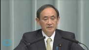 US Spied on Japanese Government: WikiLeaks