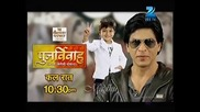 Punar Vivaah and Don 2 Special Promo 24 March 2012