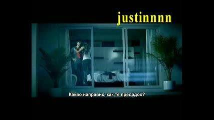 Enrique Iglesias & Ciara - Takin back my love (bg)