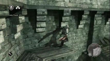 Assassin's Creed 2 - Господарят на покривите