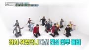 Удивително, 2 пъти по-бързо танцуване на Seventeen - Don't Wanna Cry - (weekly idol E308)