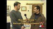 Господари на Ефира - Мними Репортери ?! 07.03.2008 High-Quality