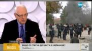Димо Гяуров: Ако не се реагира адекватно в Харманли, бунт ще има и в София