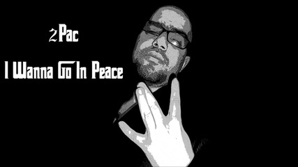 2pac - I Wanna Go In Peace + Бг Текст