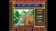 Digimon Season 1 Ep.29 - Return To Highton View Terrace {eng Audio}