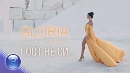 Глория - Гост не си, 2019