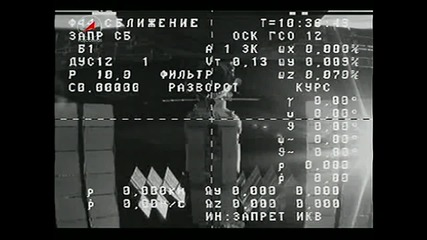 ISS: Progress M-28M cargo spacecraft undocks from space station