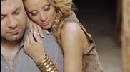 N E W ! Тони Стораро и Таня Боева - Дали е любов / Официално H D Видео / 2012