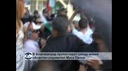 В Благоевград протестират срещу новия областен управител Муса Палев