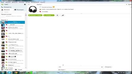 Как да се бъзикнем с приятел в Skype :) Hd