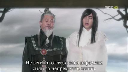 Arang and The Magistrate / Аранг и Магистратът (2012) - Е18 част 3/4