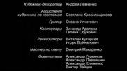 Сергей Безруков-в Июне 1941 песня Чистая Река