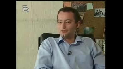 Btv Тайните строители на България... (2006)
