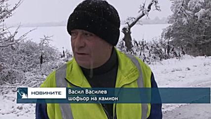 Първият сняг предизвика затруднения в движението в страната
