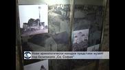 """Нови археологически находки представи музеят под базиликата """"Св. София"""""""
