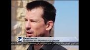 ИД публикува видео с британския заложник Джон Кантли, който твърди, че Кобани е превзет от джихадистите