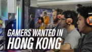 Hong Kong wants its youth to become pro gamers