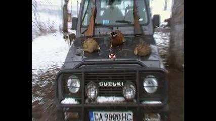 Ловна Дружинка Бъркач35