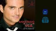 Гръцко 2013! Anastasio - Thes