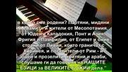 """"""" Желал бих всички вие да говорите езици..."""" ( Юлия Борисова)"""