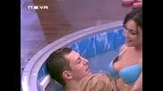 Big Brother Nn