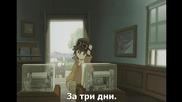 [ryuko] kino.no.tabi 01 bg