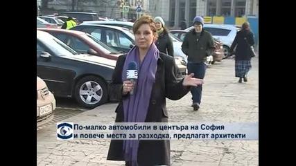 По-малко автомобили в центъра на София и повече места за разходки, предлагат архитекти