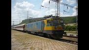 Бв 2612 с локомотив 46221
