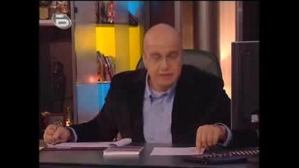 Владислав И Иван - Надиграване С Танци