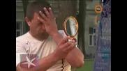 ! Поддръжте огледалцето,  Скрита камера