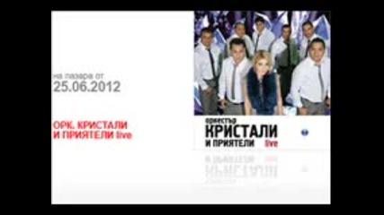 Орк.кристали и приятели - Ричи и Софи Маринова - Ки България 2012