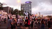 Israel: 'Psychopath is leading our country'- protesters rally against COVID-related bill