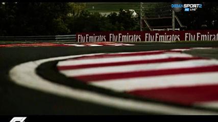 Големите моменти от Гран при на Унгария