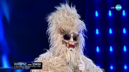 Кукерът изпълнява Send Me An Angel на Scorpions | Маскираният певец