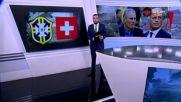 В какво се корени бразилската несполука с Швейцария?