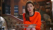Man from the Stars E21 (bg Sub)