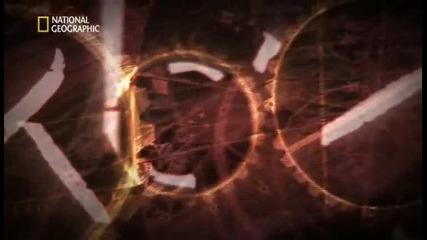 Древните Досиета Х-содом И Гомор