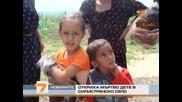 Цигани убиха 2-год. си дете след жесток побой в Силистренско (2)