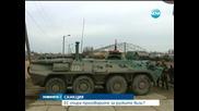 Е С наложи първа санкция на Русия заради Крим - Новините на Нова